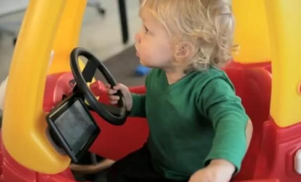 ניווט ילדים GPS