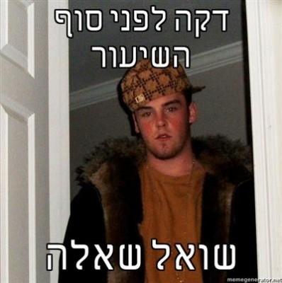 ירושלים3