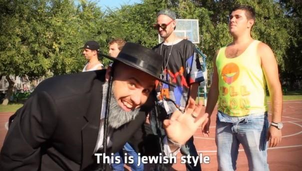 סטייל יהודי