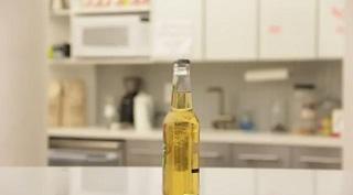 בקבוק קאבר