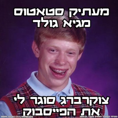 יעקב כהן