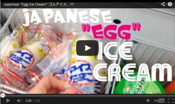 condom ice cream