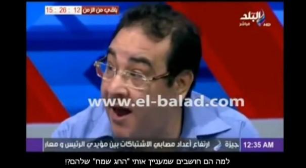 מצרי מתעצבן על החגים