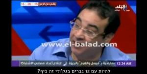 מצרי מתעצבן על חתונות 2