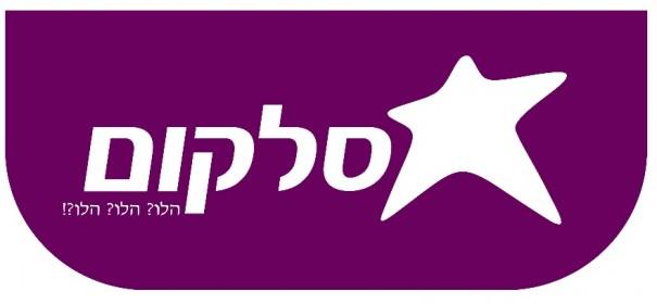 סלקום לוגו כנה