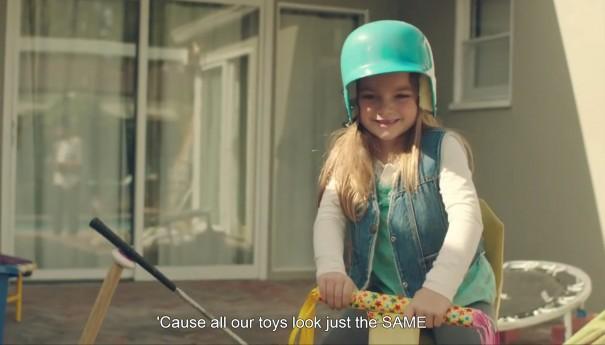 צעצועי בנות
