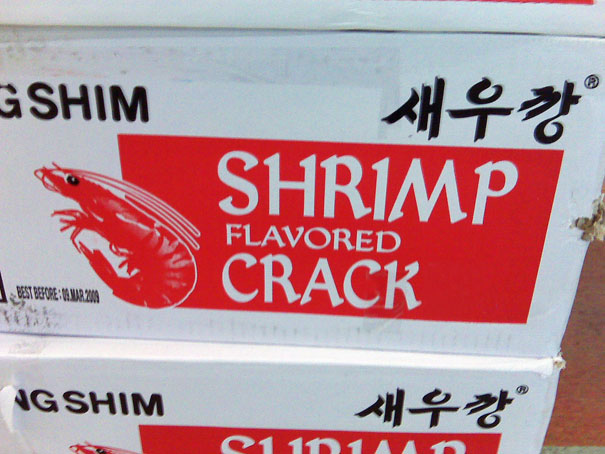 funny-product-name-fails-26