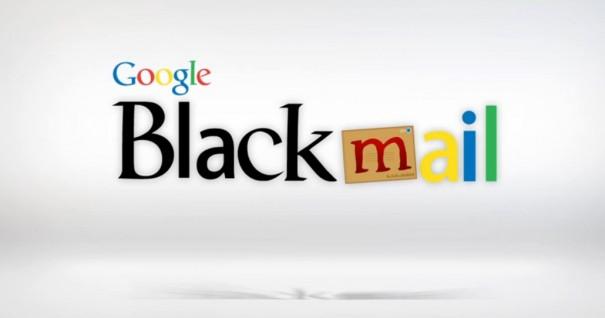 גוגל בלקמייל