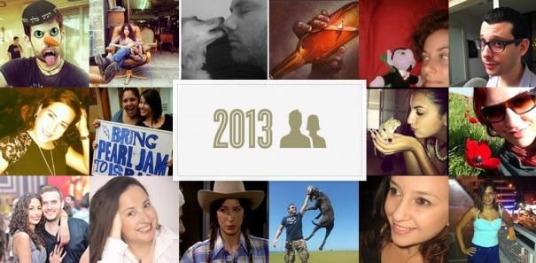 2013 סיכום