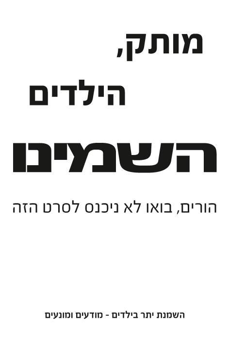Gilad Malenky
