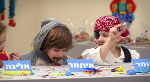 ילדים ישראלים טועמים 2