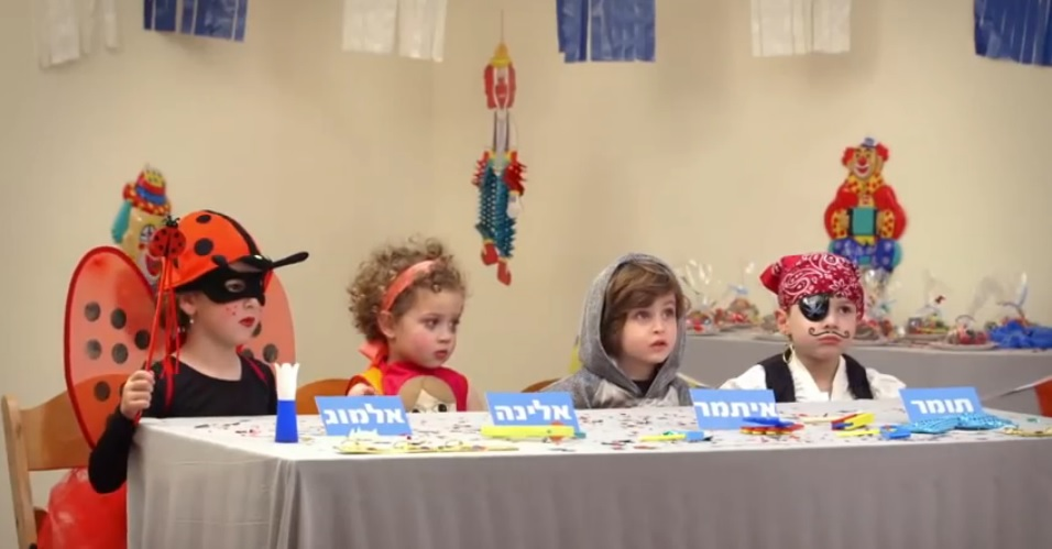 ילדים ישראלים טועמים