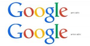 גוגל לוגו ראשי
