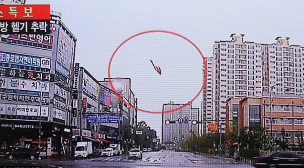 מסוק קוריאני מתרסק