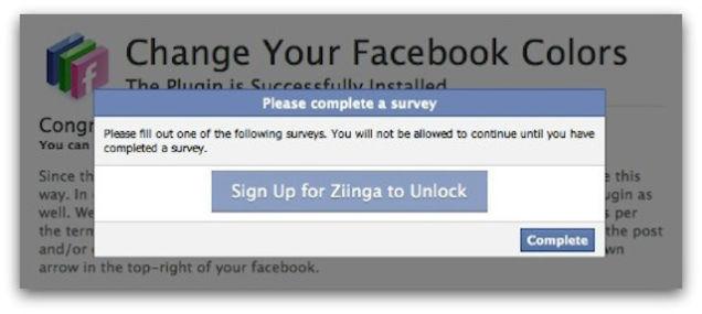 תרמיות פייסבוק 2