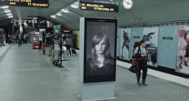 קמפיין רכבת