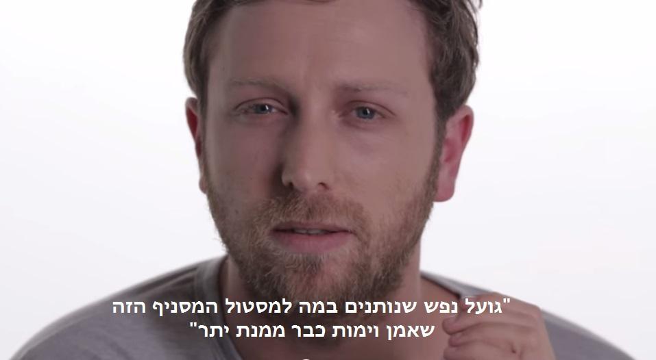 מפורסמים ישראלים מקריאים טוקבקים מרושעים 2