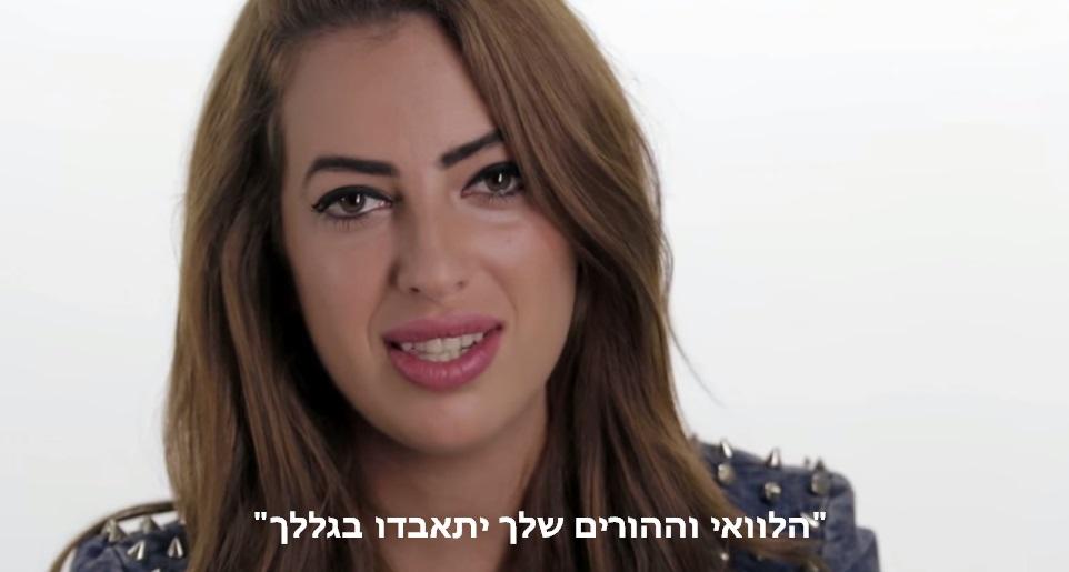 מפורסמים ישראלים מקריאים טוקבקים מרושעים 5