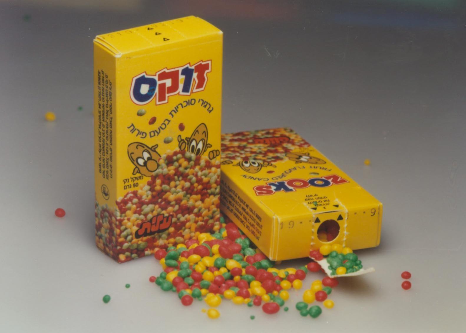 ממתקים של פעם 3