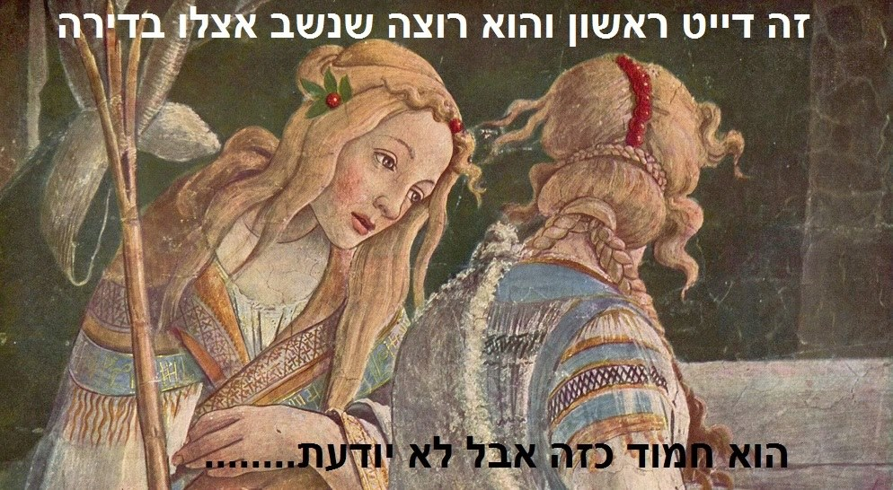 Liran Ohali 3