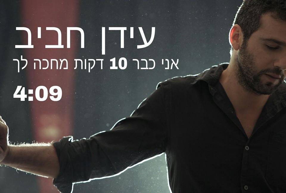 Yigalon Hadad