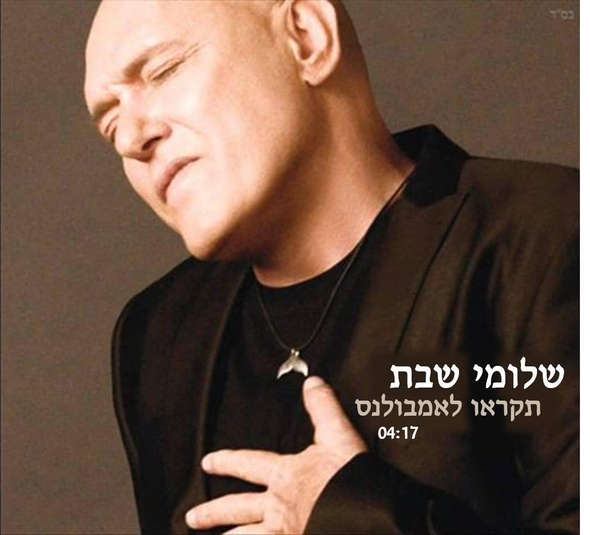 Yuda Golani