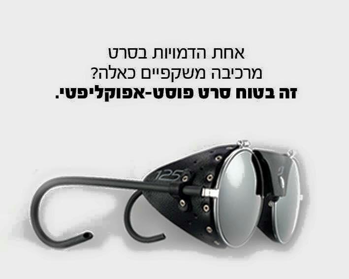 Yuval Kohavi