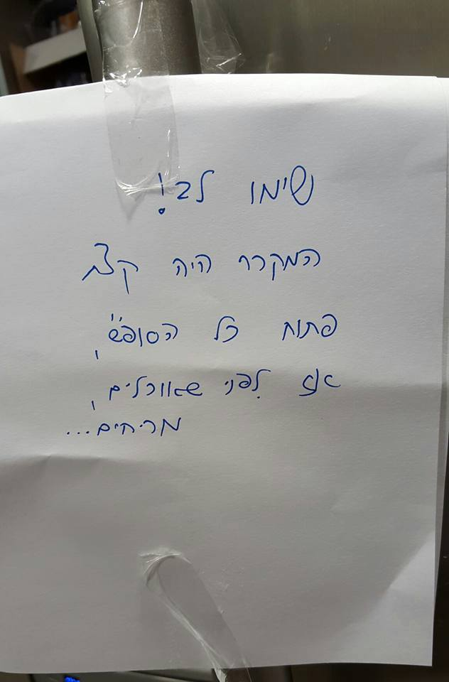 Uri Amiram