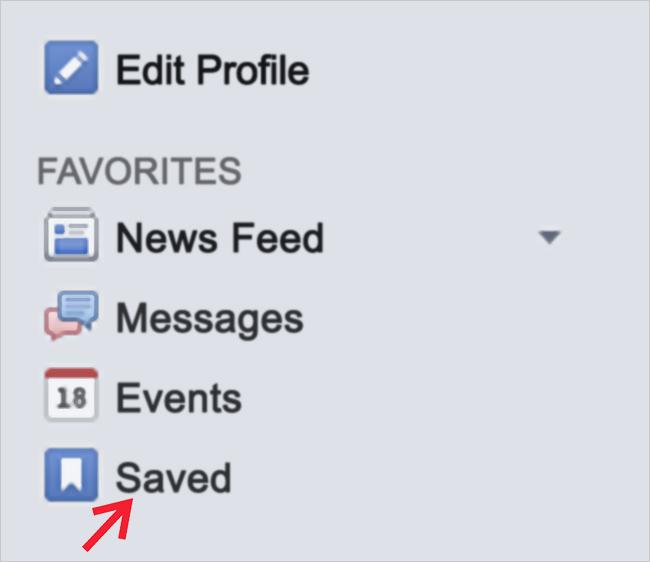 הגדרות פייסבוק 12