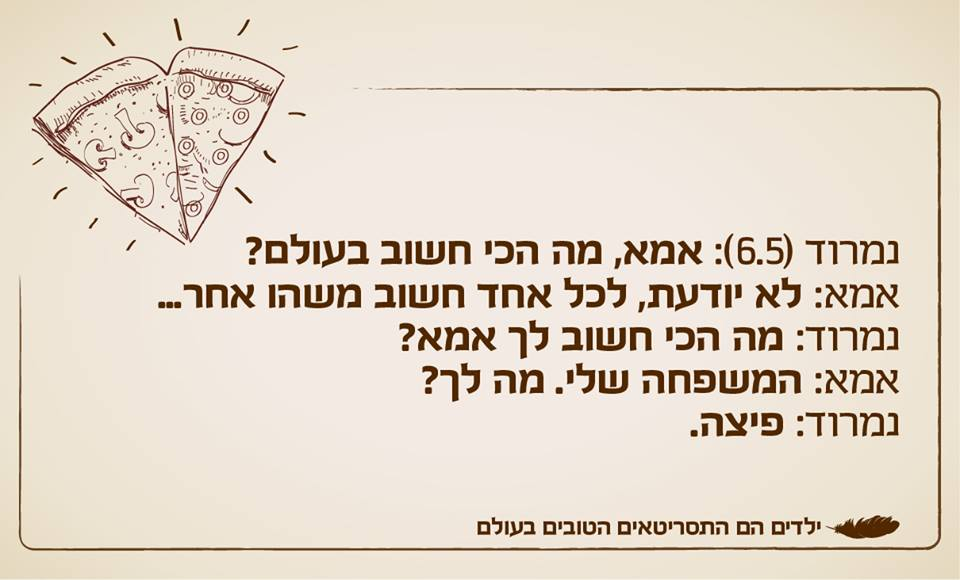 Daniel Golan 2i