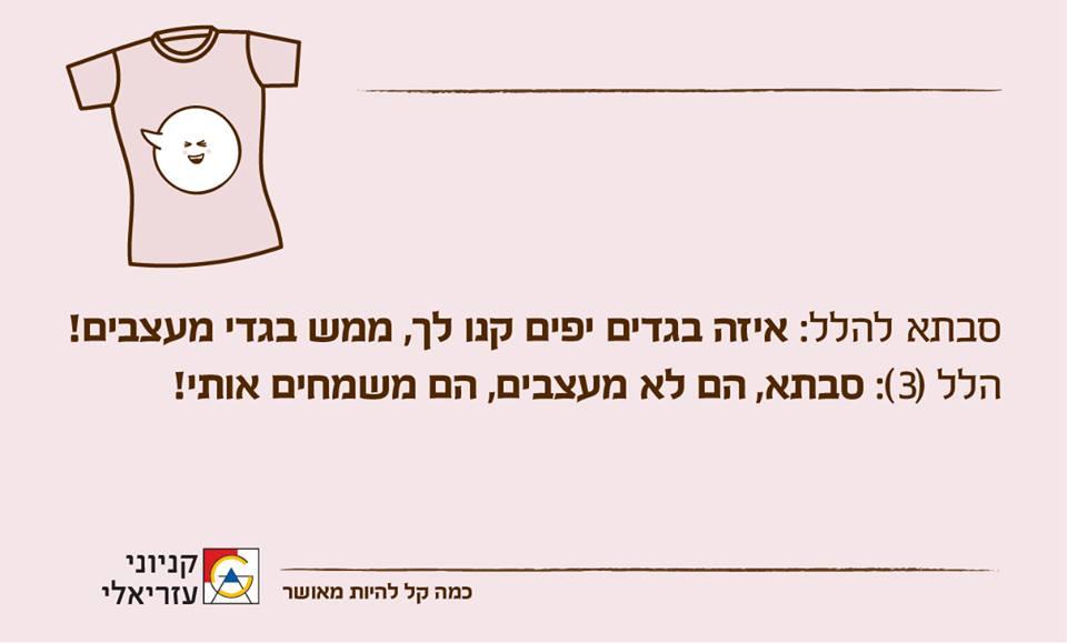 Yifa Bandel