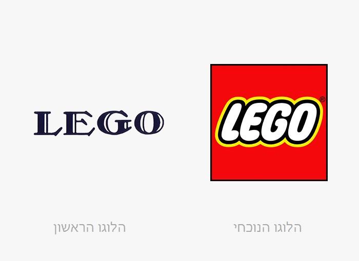 לוגואים מפורסמים אז ועכשיו 8