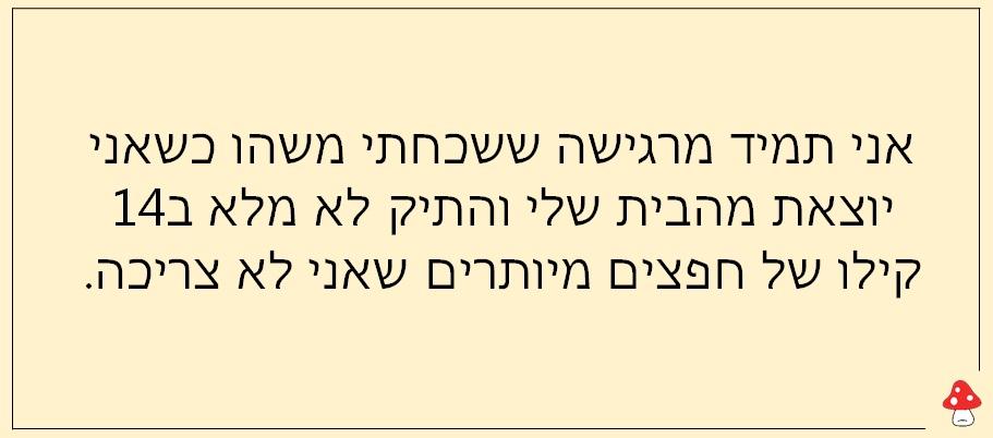 ציטוטים של נשים 325