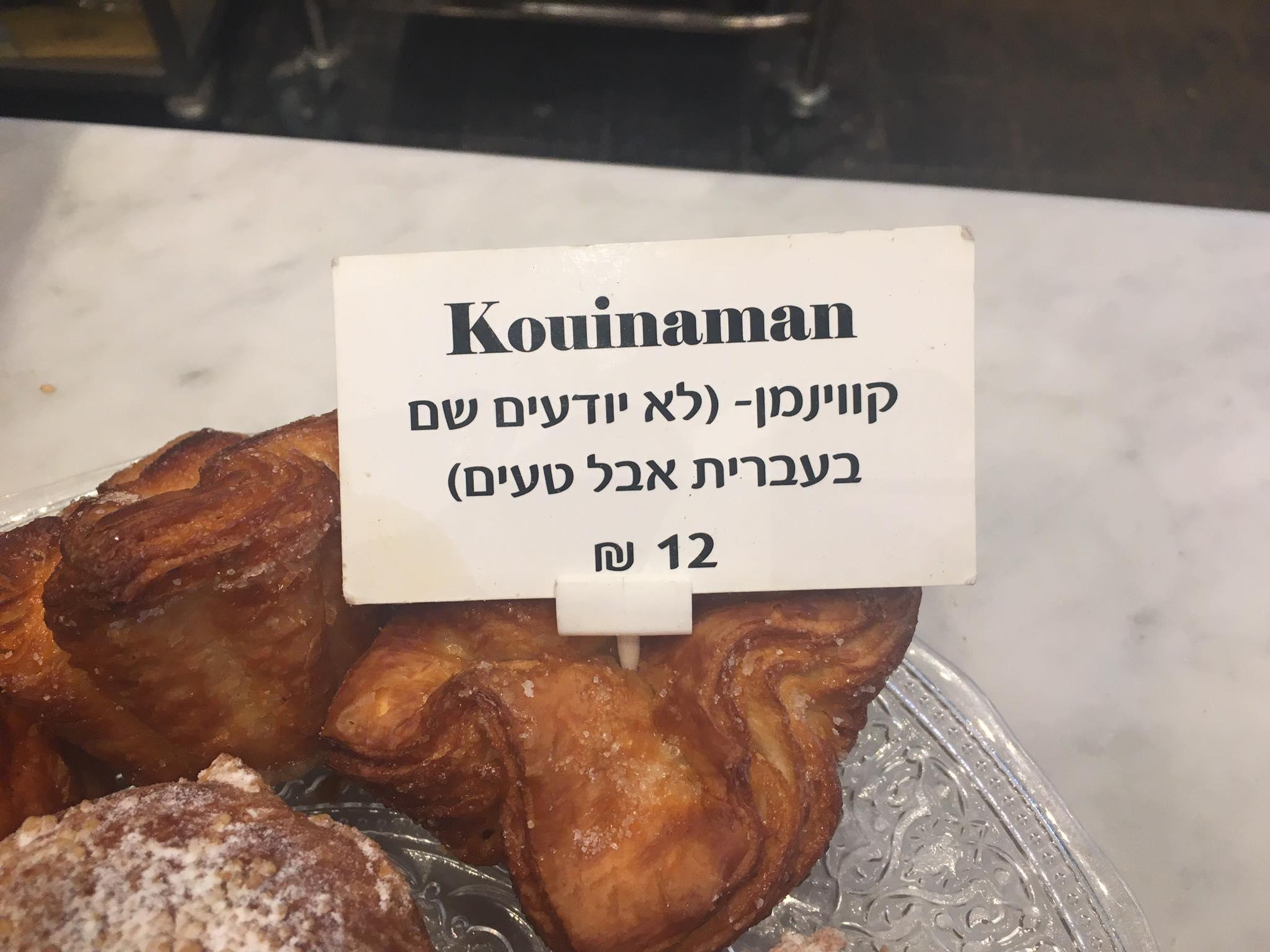 Kobi Aharoni A - שלטים מצחיקים