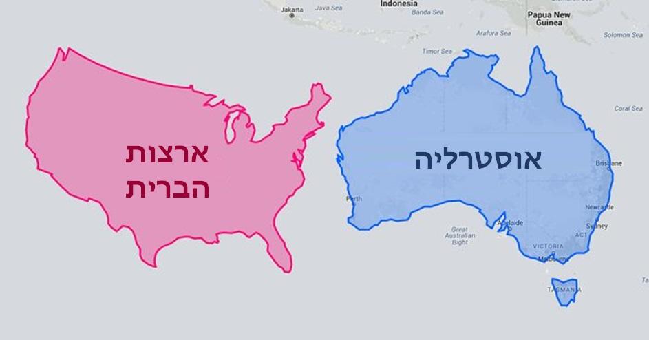 מפות העולם מעוותות