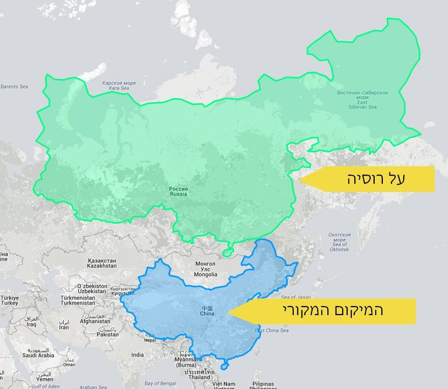 מפות מעוותות 10