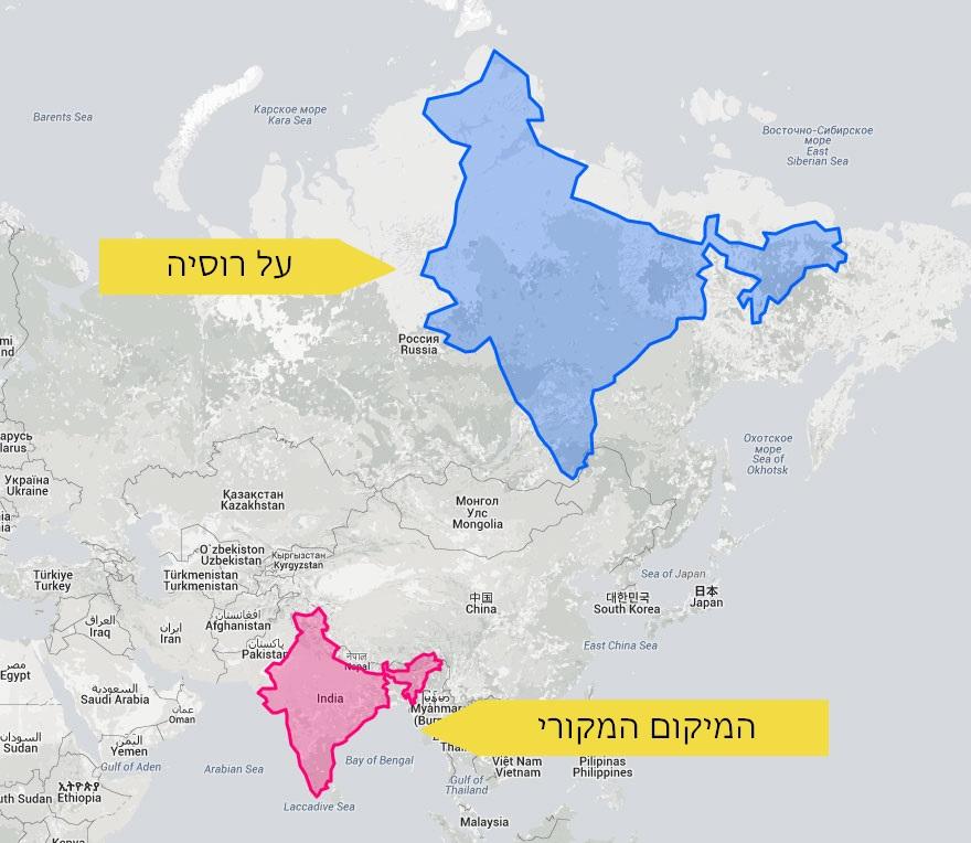 מפות מעוותות 15