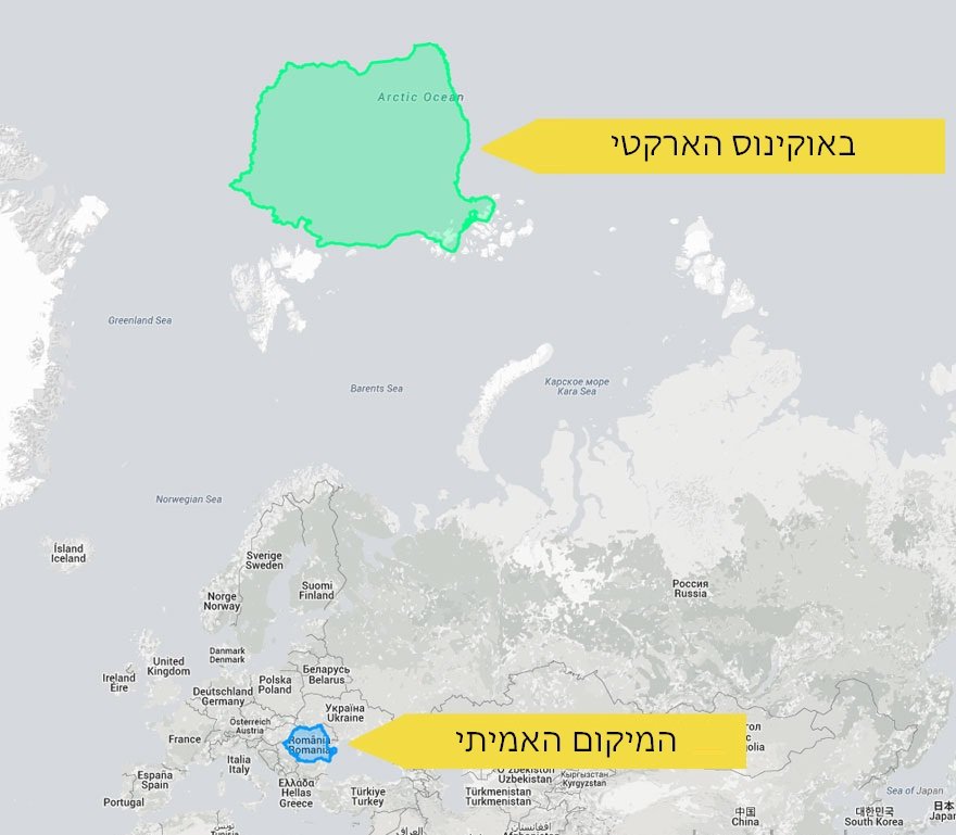 מפות מעוותות 3
