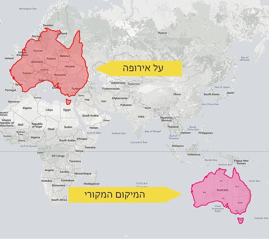 מפות מעוותות 5