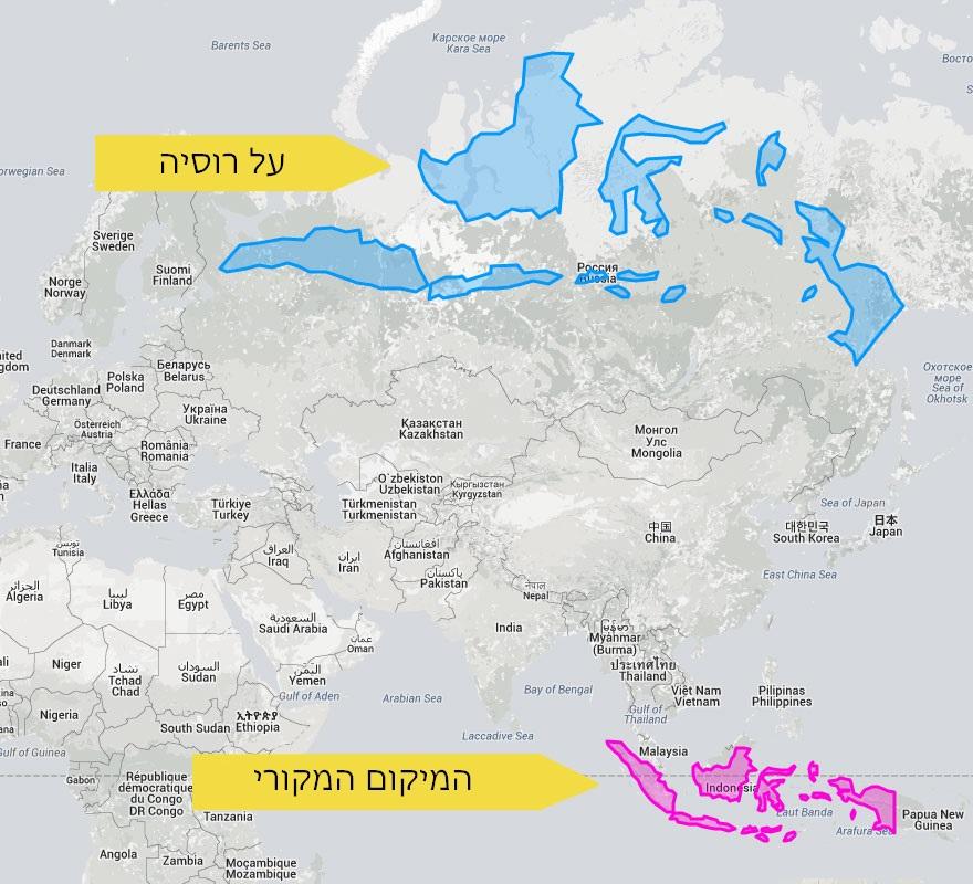 מפות מעוותות 7