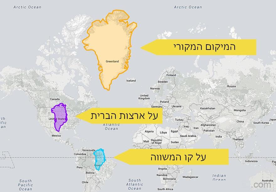 מפות מעוותות 8