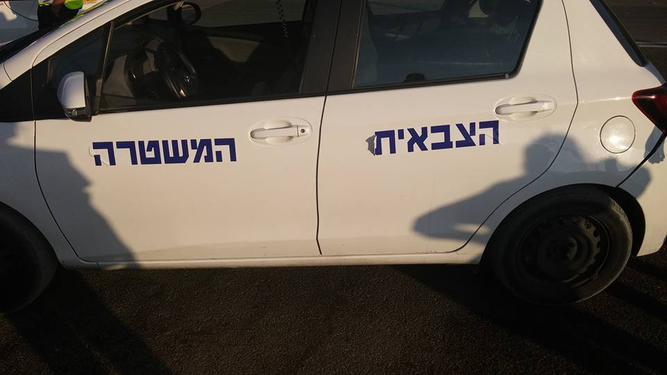 Liad Aviv - you had one job