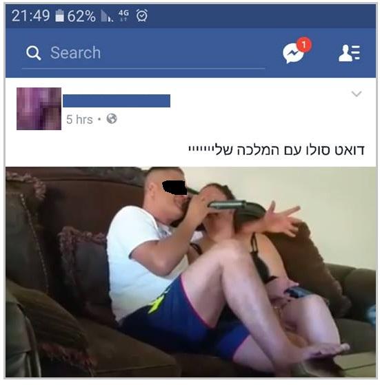 דואט סולו