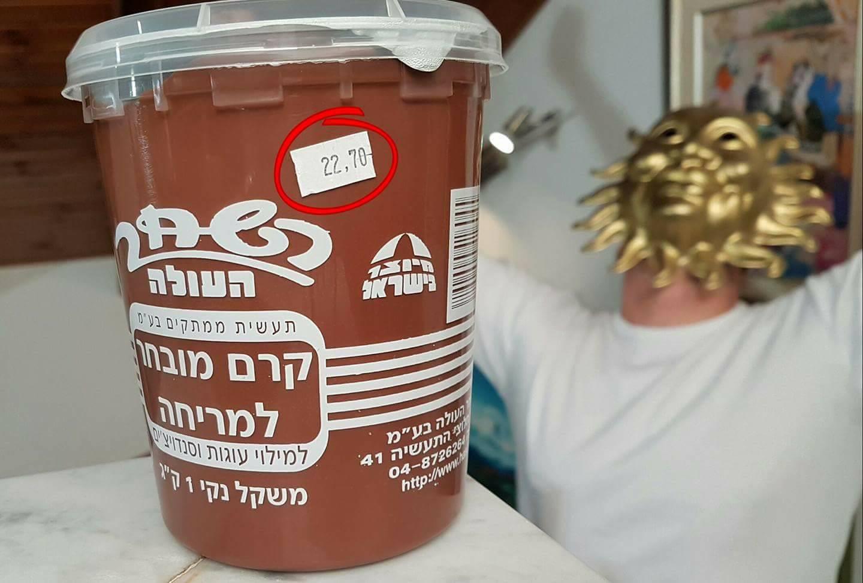 עלות השחר - Aviv Yellin