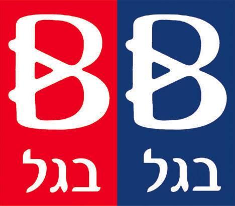לוגואים בלי י' 24