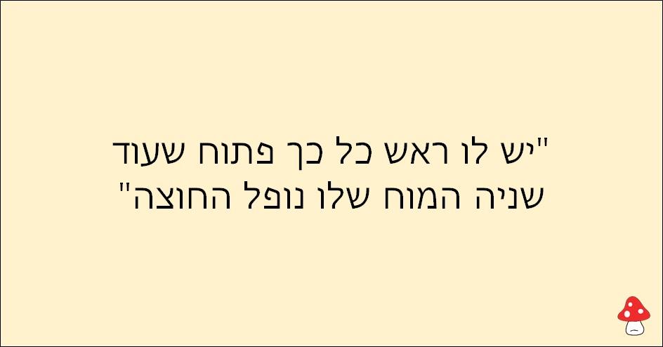 משפטים של אימהות 9