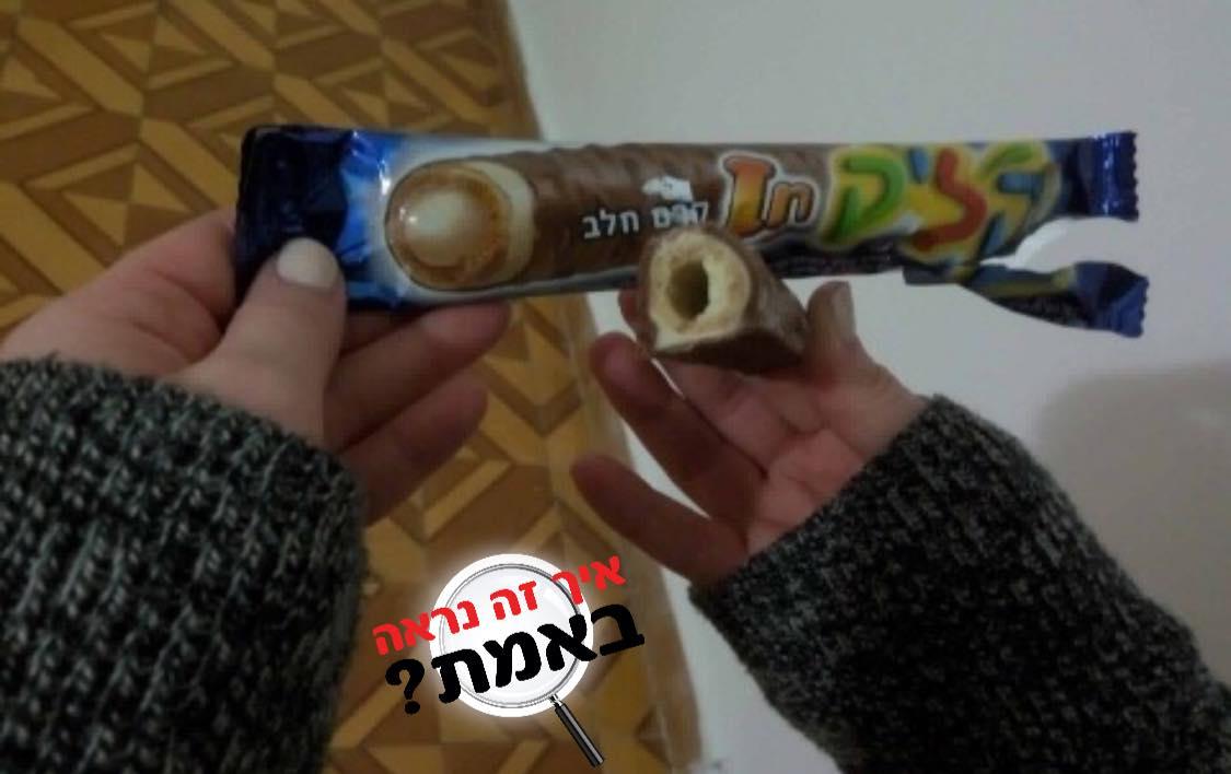 Ziv Lapid