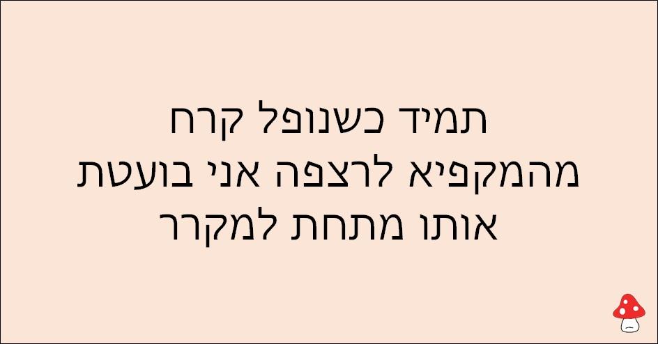 משפטים של עצלנים 19