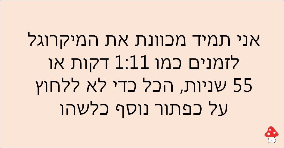 משפטים של עצלנים 4