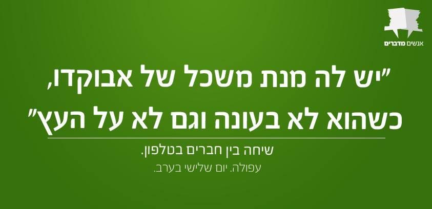 Liad Nissim